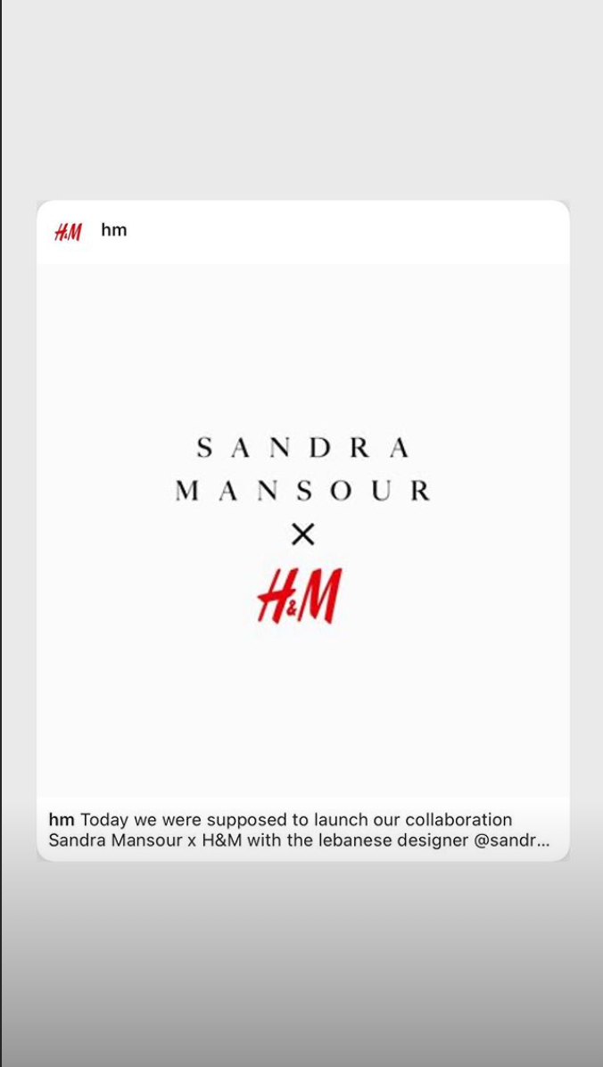H&M Announcement