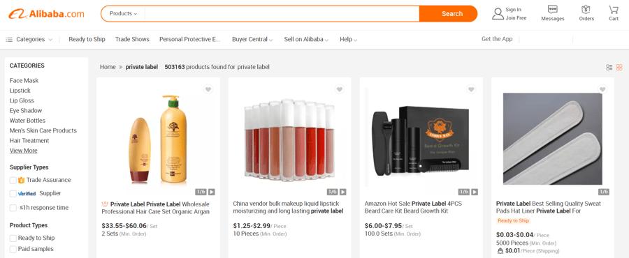 Alibaba private label
