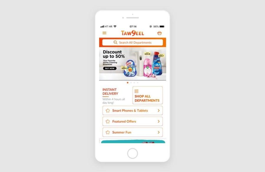 Taw9eel app homepage