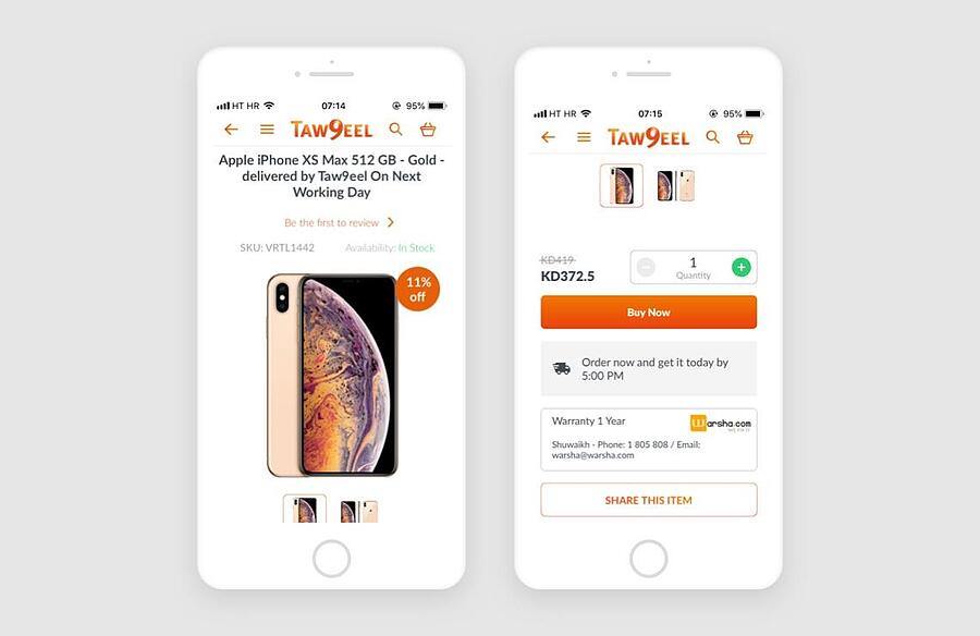 Taw9eel app product page