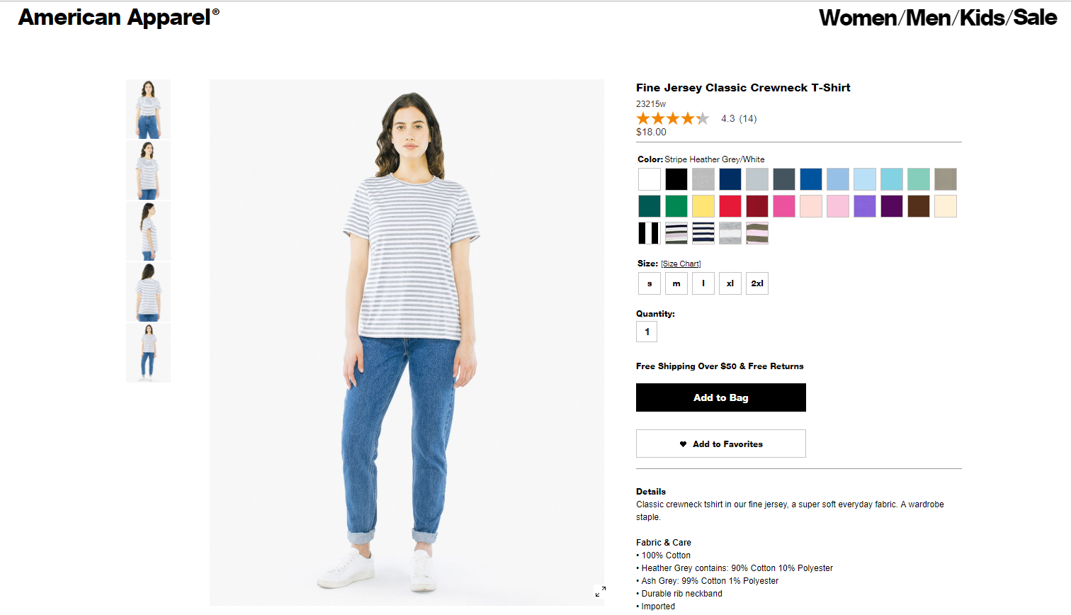 american-apparel-multiple-images